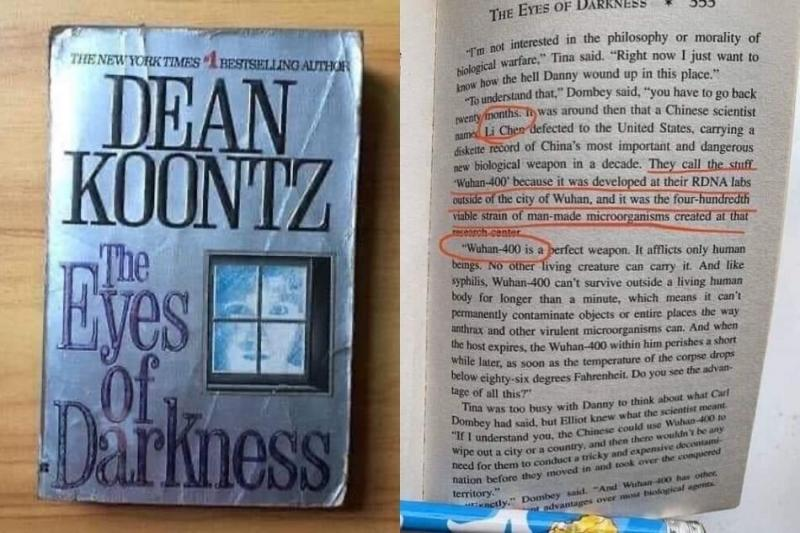 Dean Koontz The Eye Of Darkness