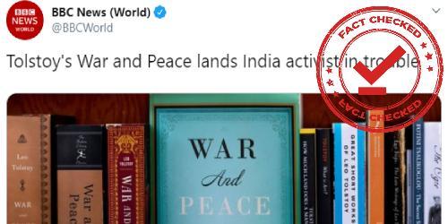 कोरेगांव मामले में 'वॉर एंड पीस' किताब को लेकर BBC, NDTV, AAJTAK जैसे बड़े मीडिया संस्थानों ने फैलाया भ्रम