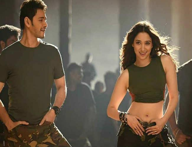 Image result for thamanna item song sarileru neekevvaru