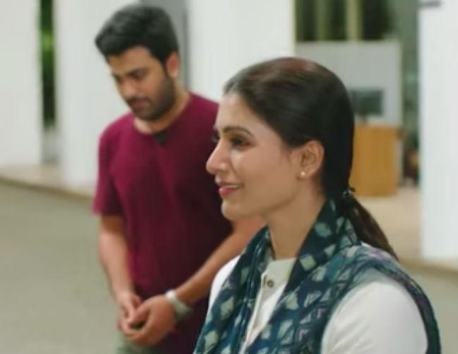 Image result for telugu janu cinema release date