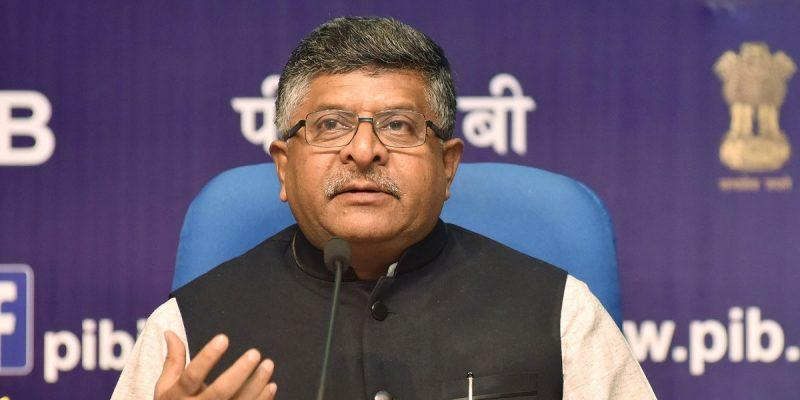 Amazon India to Start Manufacturing Electronic Devices in India: Ravi Shankar Prasad held a meeting with Amazon's Global Senior Vice President.
