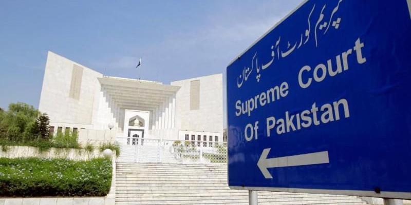Pakistan Court