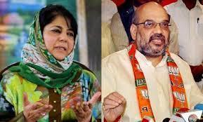 BJP: Political Failure in J&K