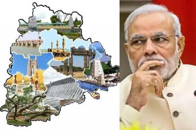 What did Centre do for Telangana?