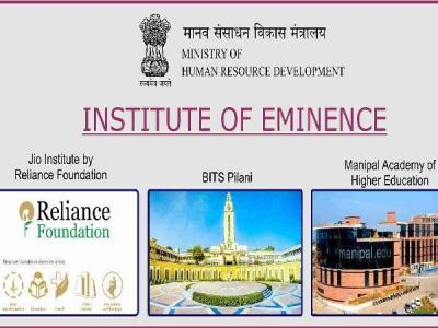 Centre Recognizes Jio Institute as Eminent even before existence