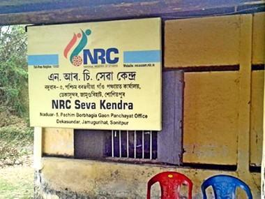 Assam NRC: No Indian Should be Left Out