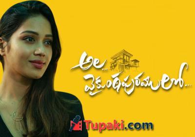 Did You Notice Her Name In Ala Vaikuntapurramuloo Cast List Tupaki English