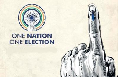Modi Decided to hold simultaneous elections and go to the Jamili war | 2022  జమిలి ఎన్నికలు ఖాయం.. నో డౌట్.. ఎందుకంటే? | Tupaki Telugu