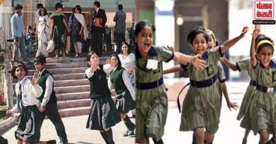बंगाल के स्कूलों में समय से पहले ग्रीष्मकालीन अवकाश घोषित, ममता ने वैक्सीन के लिए PM से किया अनुरोध
