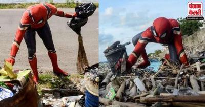 यह शख्स है असली 'हीरो', जो स्पाइडर-मैन बनकर करता है कचरा साफ