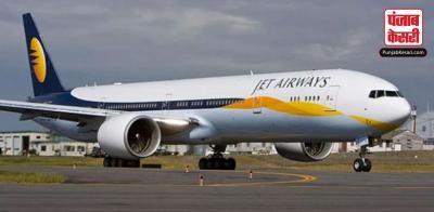Jet Airways : कर्जदाताओं की समिति ने बोली जमा करने की समयसीमा बढ़ाकर 10 मार्च की