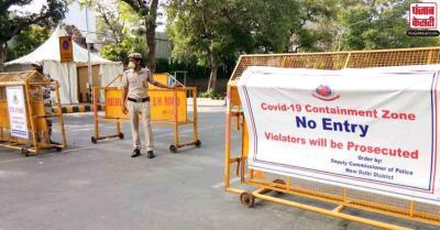 दिल्ली में कोरोना वायरस के मामलों में बढ़ोतरी का सिलसिला जारी, कंटेनमेंट जोन की संख्या बढ़कर 92 हुई