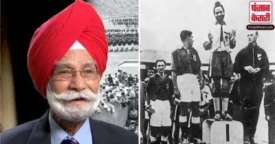 राष्ट्रपति और प्रधानमंत्री ने हॉकी लीजेंड पद्मश्री बलबीर सिंह सीनियर के निधन पर शोक व्यक्त किया