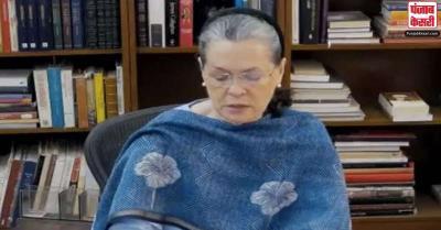 CWC बैठक में सोनिया ने LAC विवाद को बताया गंभीर, कहा- चीन के साथ सजगता से निपटने की जरूरत