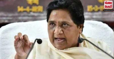 UP: पूर्व मुख्यमंत्री मायावती ने मीडिया के एक वर्ग पर साथा निशाना