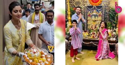 शिल्पा शेट्टी ने गणेश चतुर्थी पर फोटोग्राफर्स को दिया लड्डू का प्रसाद, फिर एक्ट्रेस ने कहा-'वापस प्लेट देकर....'