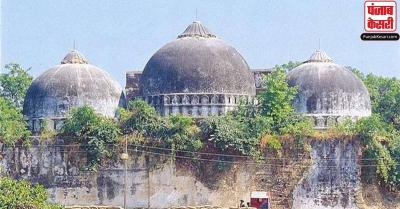 अयोध्या में बाबरी मस्जिद के बराबर आकार की बनेगी नयी मस्जिद : आईआईसीएफ ट्रस्ट