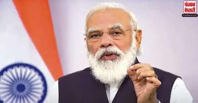 चुनाव से पहले बिहार की 3 पेट्रोलियम परियोजनाएं राष्ट्र को समर्पित करेंगे PM मोदी