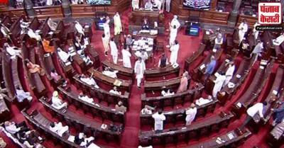 कोरोना संक्रमण के फैलते प्रकोप की वजह से संसद का मानसून सत्र आज से अनिश्चित काल के लिए स्थगित