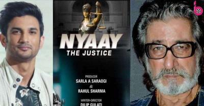Sushant Singh Rajput पर बन रही फिल्म में ये अहम भूमिका निभाएंगे Shakti Kapoor