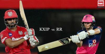 IPL 2020 RR vs KXIP : राजस्थान ने जीता टॉस, पंजाब को दिया बल्लेबाजी का न्योता