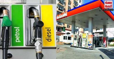 डीजल के दाम में लगातार चौथे दिन गिरावट जारी, पेट्रोल की कीमत स्थिर, जानिए आज के रेट