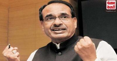 बाबरी विध्वंस मामले मेंं फैसले पर मुख्यमंत्री शिवराज ने जताई ख़ुशी, कहा - अंतत: सत्य की विजय हुई है