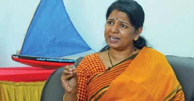 कनिमोझी के नेतृत्व में हाथरस पीड़िता के लिए न्याय की मांग करते हुए मार्च निकालेगी DMK महिला इकाई