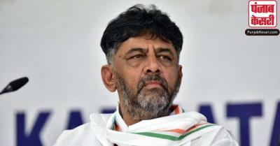 कर्नाटक : शिवकुमार के ठिकानों पर CBI की छापेमारी, कांग्रेस ने जांच एजेंसी को बताया कठपुतली