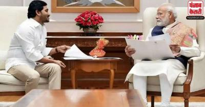 NDA में शामिल होने की अटकलों के बीच आंध्र प्रदेश के CM जगन मोहन रेड्डी ने पीएम मोदी से की मुलाकात
