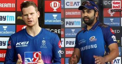 आईपीएल-13 MI vs RR : मुम्बई इंडियंस ने टॉस जीता, पहले बल्लेबाजी का फैसला