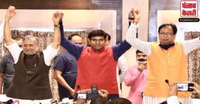 बिहार चुनाव : BJP ने अपने कोटे से VIP को दी 11 विधानसभा सीटें