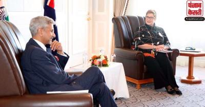 एस जयशंकर ने ऑस्ट्रेलिया की विदेश मंत्री मॉरिस पायने के साथ गर्मजोशी भरी मुलाकात की