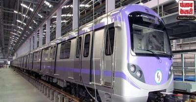 दैनिक यात्रियों को सौगात - कोलकाता ईस्ट वेस्ट मेट्रो कॉरिडोर परियोजना को मोदी कैबिनेट से मिली मंजूरी