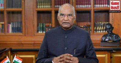 राफेल, अपाचे को शामिल कर आधुनिकीकरण की प्रक्रिया से वायुसेना और मजबूत होगी :  रामनाथ कोविंद
