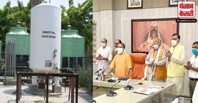 CM योगी ने किया प्रदेश के सबसे बड़े ऑक्सीजन संयंत्र का उद्घाटन