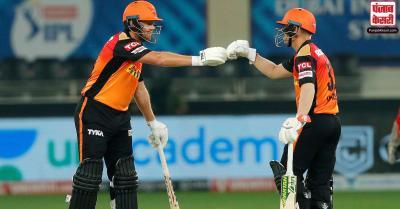 IPL 2020 SRH vs KXIP : बेयरस्टो और वार्नर का अर्धशतक, हैदराबाद ने पंजाब को दिया 202 का लक्ष्य