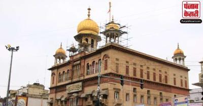 जल्द नये रूप में दिखेगा दिल्ली के चांदनी चौक में स्थित गुरुद्वारा शीशगंज साहिब