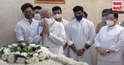 केंद्रीय मंत्री रामविलास पासवान को दी जा रही अंतिम विदाई, PM मोदी ने दी श्रद्धांजलि