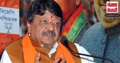पश्चिम बंगाल : BJP नेता कैलाश विजयवर्गीय, मुकुल राय के खिलाफ दंगा करने का मामला दर्ज
