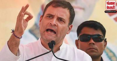 राहुल का PM मोदी पर तंज- 'प्रधानमंत्री के लिए 8400 करोड़ का जहाज और जवानों को नॉन बुलेट प्रूफ ट्रक'