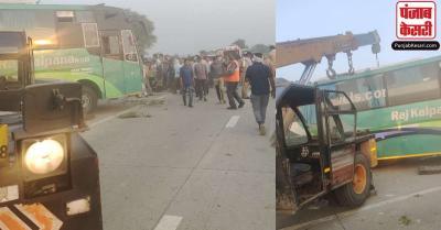 उत्तर प्रदेश : अलीगढ़ में बस पलटने से 3 लोगों की मौत, CM योगी ने जताया दुख