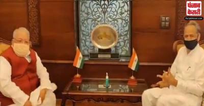 राज्यपाल कलराज ने पुजारी की मौत मामले पर CM गहलोत से की मुलाकात