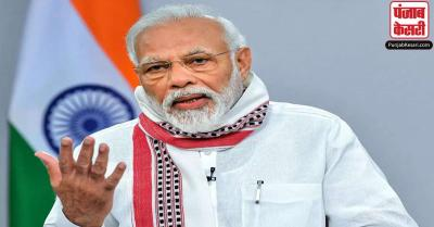 PM मोदी ने 'मन की बात' के लिए मांगे सुझाव, लोगों से की यह खास अपील