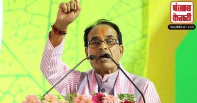 CM शिवराज MSP पर किसानों का भ्रम दूर करने के लिए बोले - किसान से एक-एक दाना खरीदा जाएगा