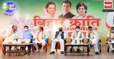 बिहार चुनाव : सोनिया, राहुल, मनमोहन, प्रियंका करेंगे कांग्रेस पार्टी का चुनाव प्रचार
