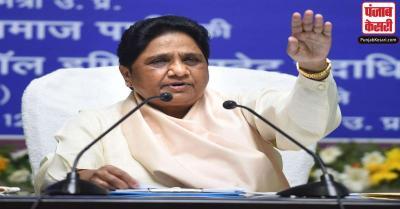 मायावती का सवाल- UP की तरह राजस्थान में भी चरम पर अपराध, कांग्रेसी नेता क्यों हैं खामोश