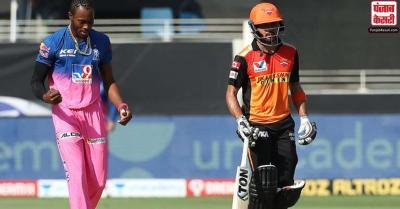 IPL 2020, SRH vs RR : पांडे का अर्धशतक, हैदराबाद ने राजस्थान को दिया 159 रनों का लक्ष्य