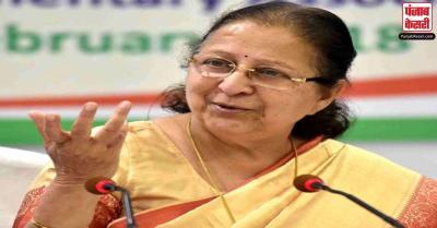 होलकरों की पारमार्थिक सम्पत्तियां सहेजने के लिए केंद्र सरकार की मदद बेहद जरूरी : सुमित्रा महाजन