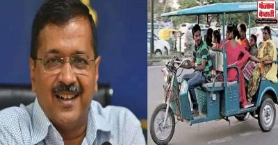 दिल्ली सरकार ने प्रदूषण की रोकथाम के लिए बैटरी चालित वाहनों को रोड टैक्स से दी छूट